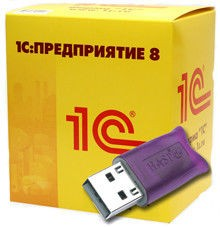Программу 1с бухгалтерию казахстана