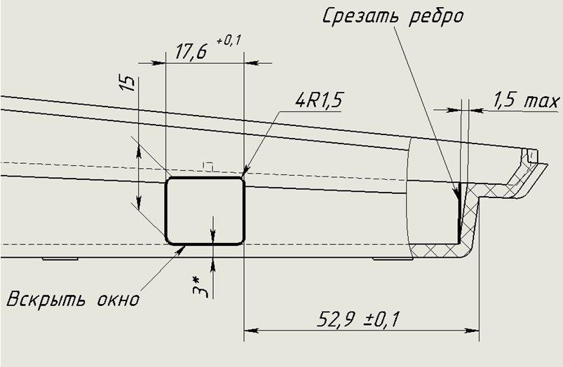 Краткая инструкция Миника 1102Ф г Алматы