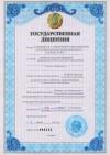 Лицензия на ремонт средств измерения